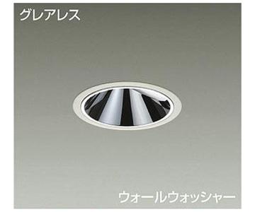 【大光】LZD-92027NWE [ LZD92027NWE ]LEDダウンライト 埋込穴φ125 白色 4000K電源別売 カットオフ35° グレアレスCDM-T70W相当 DAIKO【返品種別B】