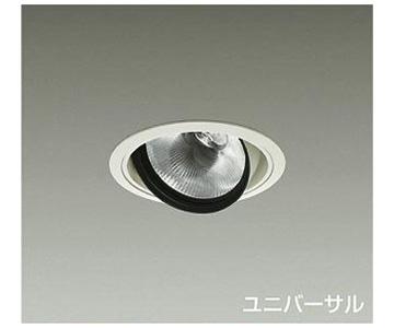 【大光】LZD-91958YW [ LZD91958YW ]LEDユニバーサルダウンライト 埋込穴φ125電球色 3000K 電源別売 CDM-T35W相当DAIKO【返品種別B】
