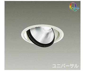 【大光】LZD-91965YWV [ LZD91965YWV ]LEDユニバーサルダウンライト 埋込穴φ150電球色 3000K 電源別売 CDM-T70W相当DAIKO【返品種別B】