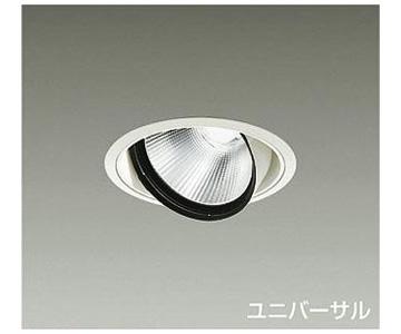 【大光】LZD-91963NW [ LZD91963NW ]LEDユニバーサルダウンライト 埋込穴φ150白色 4000K 電源別売 CDM-T70W相当 DAIKO【返品種別B】
