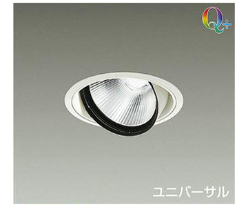 【大光】LZD-91962YWV [ LZD91962YWV ]LEDユニバーサルダウンライト 埋込穴φ150電球色 3000K 電源別売 CDM-T70W相当DAIKO【返品種別B】