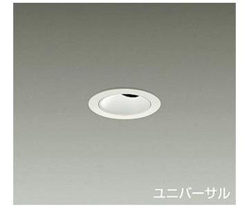 【大光】LZD-92797AW [ LZD92797AW ]LEDユニバーサルダウンライト 埋込穴φ50温白色 3500K 電源別売φ50ダイクロハロゲン50W形40W相当 DAIKO【返品種別B】