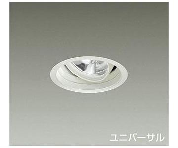 【大光】LZD-92550AW [ LZD92550AW ]LEDユニバーサルダウンライト 埋込穴φ125温白色 3500K 電源別売 CDM-T70W相当DAIKO【返品種別B】
