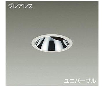 【大光】LZD-92019AW [ LZD92019AW ]LEDユニバーサルダウンライト 埋込穴φ100温白色 3500K 電源別売 CDM-T35W相当DAIKO【返品種別B】