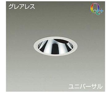 【大光】LZD-92019NWV [ LZD92019NWV ]LEDユニバーサルダウンライト 埋込穴φ100白色 4000K 電源別売 CDM-T35W相当 DAIKO【返品種別B】