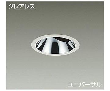 【大光】LZD-92021AW [ LZD92021AW ]LEDユニバーサルダウンライト 埋込穴φ125温白色 3500K 電源別売 CDM-T70W相当DAIKO【返品種別B】