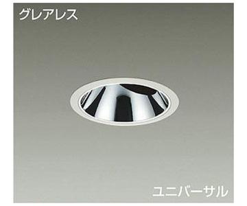 【大光】LZD-92022YWE [ LZD92022YWE ]LEDユニバーサルダウンライト 埋込穴φ125電球色 3000K 電源別売 CDM-T70W相当DAIKO【返品種別B】