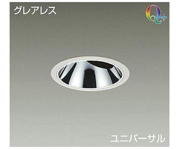 【大光】LZD-92021YWV [ LZD92021YWV ]LEDユニバーサルダウンライト 埋込穴φ125電球色 3000K 電源別売 CDM-T70W相当DAIKO【返品種別B】