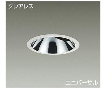 【大光】LZD-92024AW [ LZD92024AW ]LEDユニバーサルダウンライト 埋込穴φ150温白色 3500K 電源別売 CDM-T70W相当DAIKO【返品種別B】