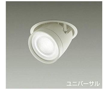 【大光】LZD-91982NW [ LZD91982NW ]LEDユニバーサルダウンライト 埋込穴φ125白色 4000K 電源別売 CDM-T70W相当 DAIKO【返品種別B】