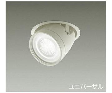 【大光】LZD-91979AWE [ LZD91979AWE ]LEDユニバーサルダウンライト 埋込穴φ125温白色 3500K 電源別売 CDM-T70W相当DAIKO【返品種別B】