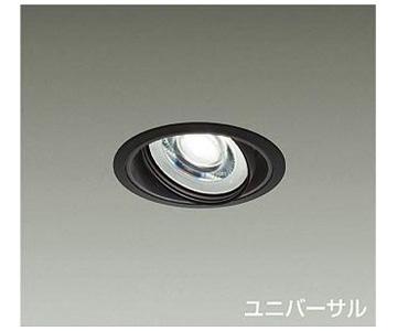 【大光】LZD-91522MBE [ LZD91522MBE ]LEDユニバーサルダウンライト 埋込穴φ125精肉用 高彩色 電源別売 CDM-T35W相当DAIKO【返品種別B】