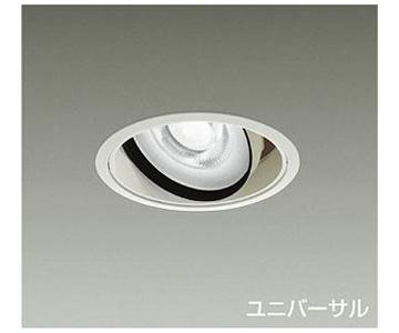 【大光】LZD-92404MW [ LZD92404MW ]LEDユニバーサルダウンライト 埋込穴φ150精肉用 高彩色 電源別売 CDM-T35W相当DAIKO【返品種別B】