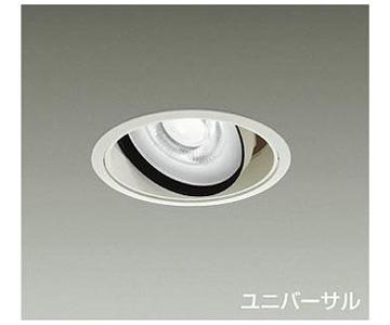 【大光】LZD-92405SW [ LZD92405SW ]LEDユニバーサルダウンライト 埋込穴φ150鮮魚用 高彩色 電源別売 CDM-T35W相当DAIKO【返品種別B】