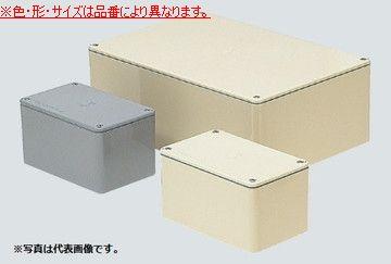 長方形《ノック無》 【法人限定】PVP-454035AJ 未来工業 (PVP454035AJ) ベージュ 防水プールボックス
