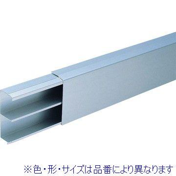 【法人限定】HD-124S (HD124S) 未来工業 巾木ダクト アルミ製全長2m シルバー