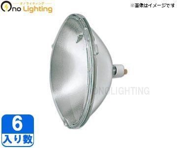 【パナソニック】(6個セット)JDR100V500W・SB5N/M2[JDR100V500WSB5NM2]一般照明用ハロゲン電球 PAR56形 100V用500形 狭角 M・E・P口金【返品種別B】