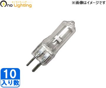【ウシオライティング】(10個セット)JC12V100W ハロゲンランプ標準タイプ ピンタイプ GY6.35口金【返品種別B】