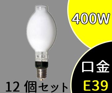 【岩崎】(12個セット)MF400DL/BUDP[MF400DLBUDP]【返品種別B】