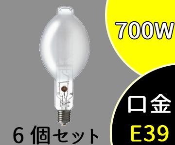 【岩崎】(6個セット)MF700LS/BD[MF700LSBD]FECマルチハイエースメタルハライドランプ(FECスターター内蔵形)【返品種別B】