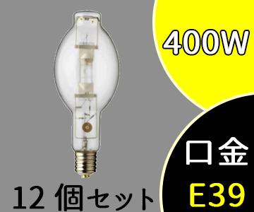 【岩崎】(12個セット)M400LSH/U[M400LSHU]FECマルチハイエースH400W 透明形 U形5波長域白色光【返品種別B】