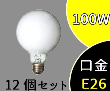 【岩崎】(12個セット)BHGF100/110V100WH[BHGF100110V100WH]アイセルフバラスト水銀ランプ(蛍光形)【返品種別B】