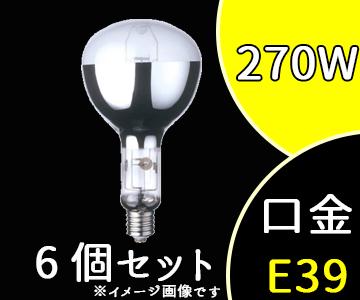 【岩崎】(6個セット)NHR270LS【返品種別B】