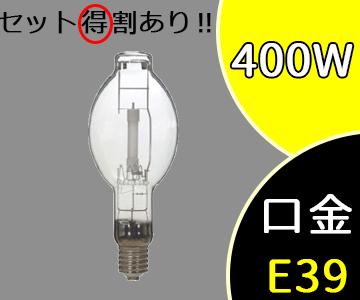 【岩崎】NH400FDX【返品種別B】