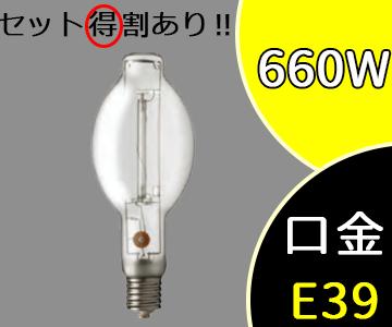 【岩崎】NH660LS【返品種別B】