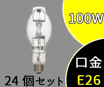 【岩崎】(24個セット)M100LE/G/BU[M100LEGBU]【返品種別B】