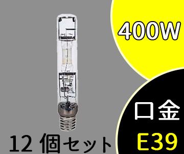 【岩崎】(12個セット)MT400DL/BUD[MT400DLBUD]【返品種別B】