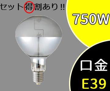 【岩崎】BHRF220V750W アイ セルフバラスト水銀ランプ750W 反射形(拡散形)【返品種別A】