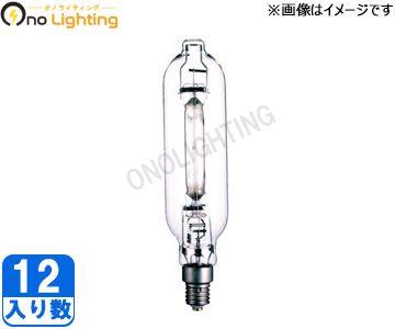 【岩崎】(12個セット)MT2000B/BH[MT2000BBH]アイ マルチメタルランプメタルハライドランプ 透明形【返品種別B】