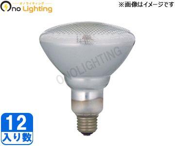 【岩崎】(12個セット)BHRF200/220V160W[BHRF200220V160W]アイセルフバラスト水銀ランプ(反射形)【返品種別B】