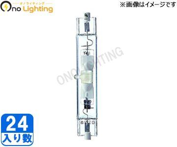 【岩崎】(24個セット)MTD150D ハイラックス高演色形メタルハライドランプ6500K RX7s 両口金形【返品種別B】