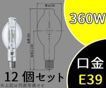 【岩崎】(12個セット)M360CELSP-W/BUD[M360CELSPWBUD]FECセラルクスエースPRO垂直点灯形(FECスターター内蔵形)【返品種別A】