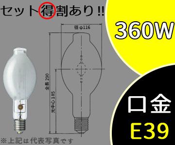 【岩崎】M360FCELSP-W/BUD[M360FCELSPWBUD]FECセラルクスエースPRO垂直点灯形 白色 360W 拡散形 BUD形ランプ寿命 業界最長の24,000時間【返品種別A】