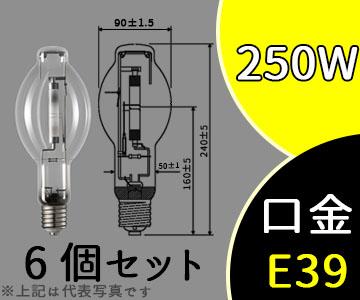 【パナソニック】(6個セット)K-HICA250G/N[KHICA250GN]ハイカライト 高演色形 一般形 透明形【返品種別B】