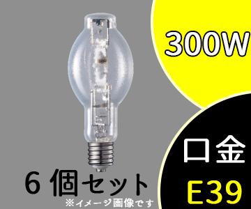 【パナソニック】(6個セット)M300L/BDSC-P/N[M300LBDSCPN]マルチハロゲン灯(SC形)Lタイプ・水銀灯安定器点灯形 上向点灯形【返品種別B】