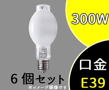 【パナソニック】(6個セット)MF300L/VHSC/N[MF300LVHSCN]マルチハロゲン灯 SC形 点灯方向自由形蛍光形 (Lタイプ・水銀灯安定器点灯形)【返品種別B】