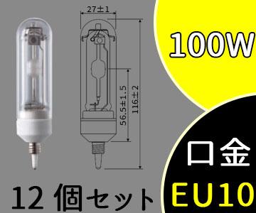 【パナソニック】(12個セット)MT100CE-LW29-EU/N [ MT100CELW29EUN ]セラメタプレミアS 片口金 E形 100形 透明形【返品種別B】