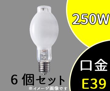 【パナソニック】(6個セット)BHF200-220V250W/N[BHF200220V250WN]バラストレス水銀灯 一般形 250形蛍光形【返品種別B】