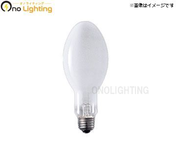 【パナソニック】HF100X/N[HF100XN]水銀灯蛍光水銀灯 一般形旧品番:HF100X・W[HF100XW]【返品種別B】