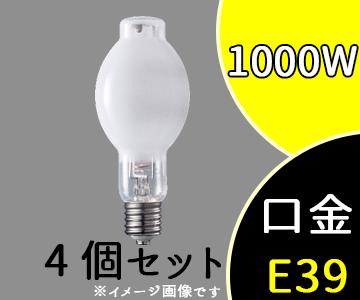 【パナソニック】(4個セット)MF1000L/BHSC/N[MF1000LBHSCN]マルチハロゲン灯(SC形)Lタイプ・水銀灯安定器点灯形 水平点灯形【返品種別B】