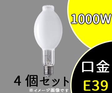【パナソニック】(4個セット)MF1000L/BUSC/N[MF1000LBUSCN]マルチハロゲン灯(SC形)Lタイプ・水銀灯安定器点灯形 下向点灯形【返品種別B】