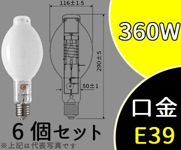 【パナソニック】(6個セット)MF400CL/BU/360/N[MF400CLBU360N]セラメタH片口金 E形【返品種別B】