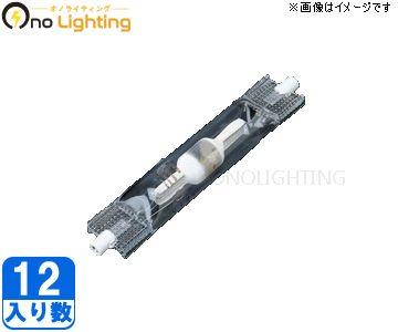 【フェニックス】(12個セット)MH250W/TD/NDL/UV[MH250WTDNDLUV]メタルハライドランプ 白色両口 R7S口金【返品種別B】