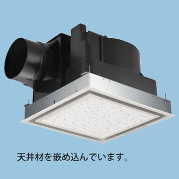XFY-32JK8/26 [ XFY32JK8/26 ]【パナソニック】天井埋込み型換気扇 樹脂製本体 低騒音形大風量形【返品種別B】
