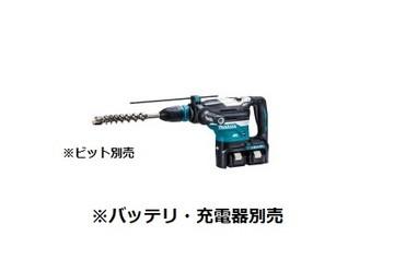 【法人限定】HR400DZKN【マキタ】充電式ハンマドリル(SDSマックスシャンク) ケース付電池・充電器・ビット別売【返品種別B】