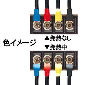【法人限定】STC-250-黄 10入り (STC250黄 10入り) JAPPY 発熱監視用絶縁端子キャップ サーモキャップSTCメモリータイプ